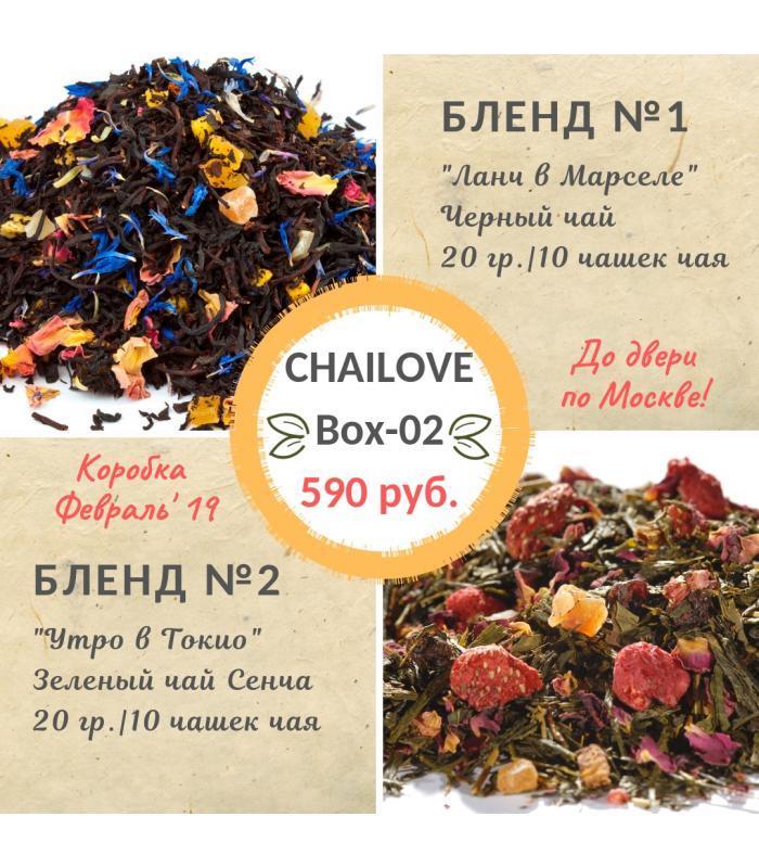 CHAILOVE Box-02 | 2 бленда | 40 гр.